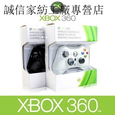 台灣發貨XBOX360無線手把 Steam PC 電腦GTA5 NBA 2K20數碼遊戲有線手柄搖桿三國無雙 魔物獵人