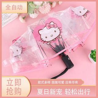 兒童傘 晴雨傘 小雨傘 兒童雨傘 韓國全自動KT貓透明雨傘折疊長柄兒童櫻花男女學生卡通加厚遮雨傘