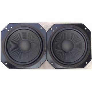 8吋山葉YAMAHA喇叭單體JA 2120一對(8歐姆60瓦)布邊低音單體