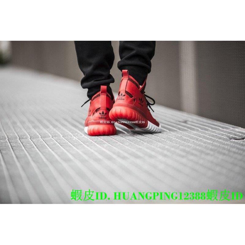 """najlepsze oferty na bardzo tanie kup sprzedaż Adidas Tubular X 武士""""red / black""""紅黑 經典復古 休閒運動慢跑鞋 S74929 男"""