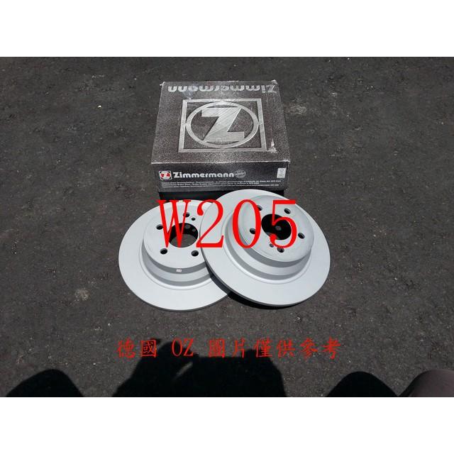 BENZ W205.W213 前煞車盤.前碟盤(一組2片裝)