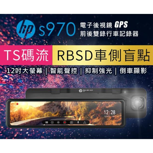 高雄店面 議價區 HP F920X S970 F660G Abee V57GS C200G V73GH R116 R23