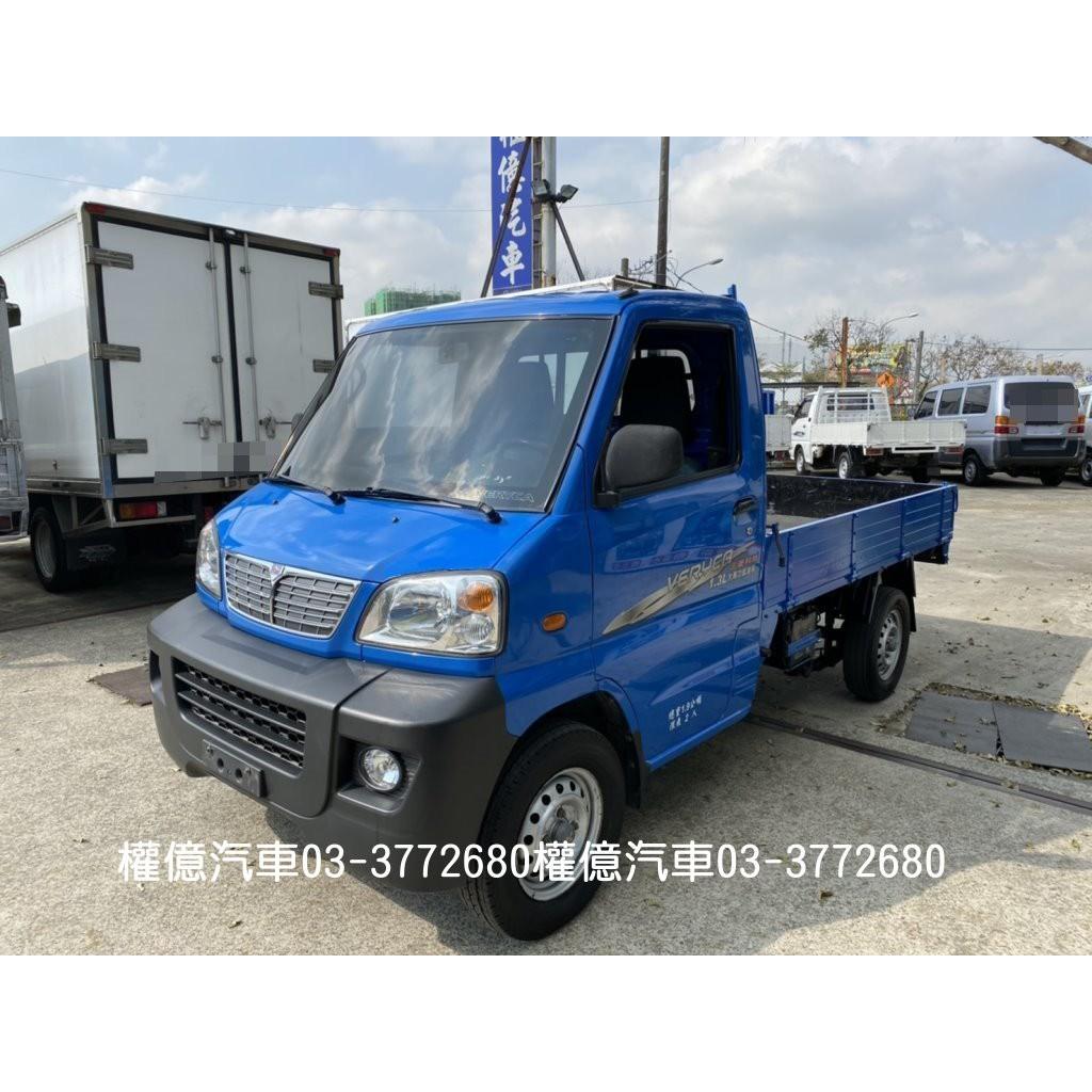 2012年式 中華菱利 菱利貨車 VERYCA 1.3L 小貨車 發財車 一噸半貨車 1.9噸 二噸 汽油貨車 中古貨車