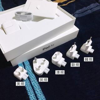 iPad Macbook 充電器 轉接插頭 美 英 澳 歐 韓 規格 適用原廠 插頭轉換 電源插腳 轉換 全球旅行 臺北市