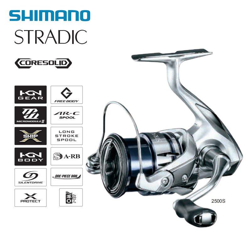 關注立減100 SHIMANO漁輪19款STRADIC 2500HG 4000紡車輪魚線路亞輪魚輪 快速出貨