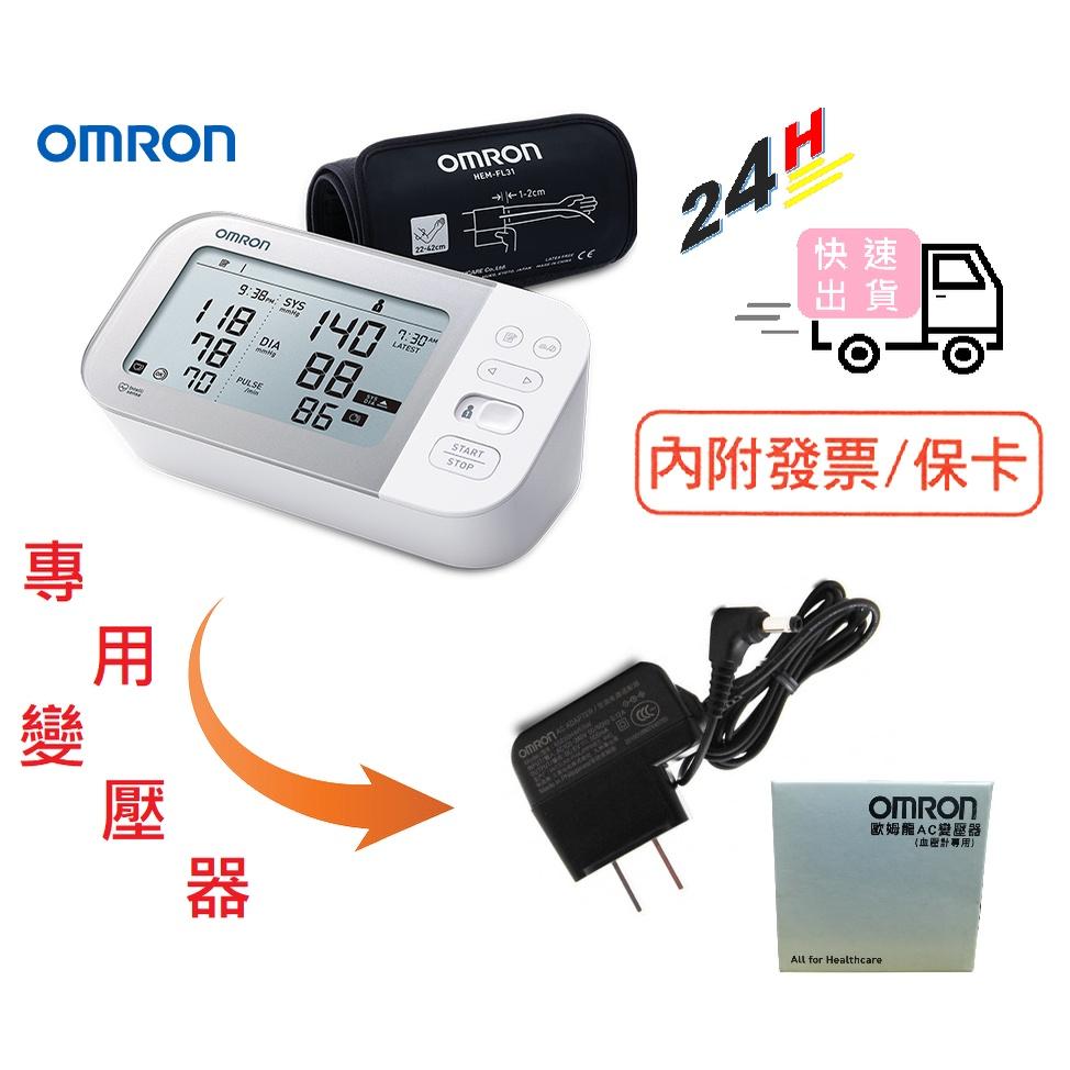 ⛲歐姆龍⛲ OMRON JPN710T 🔌專用變壓器🔌有任何問題歡迎用聊聊詢問 🙏