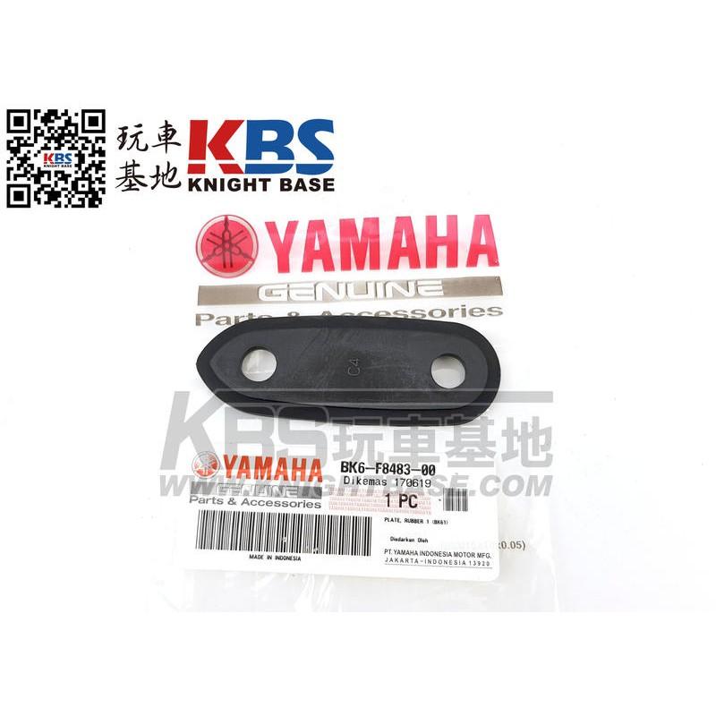 【玩車基地】YAMAHA R15 V3 後照鏡墊片 BK6-F8483-00 山葉原廠零件