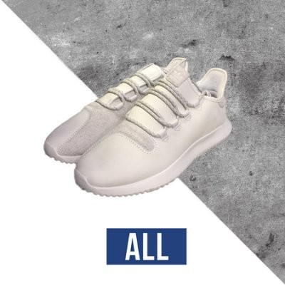 ADIDAS TUBULAR SHADOW 小350 麂皮絨 白 BB8821