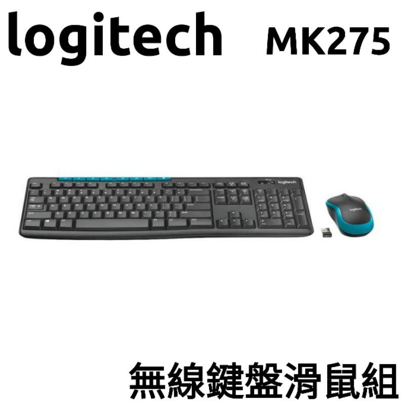 現貨→羅技Logitech MK275無線鍵盤滑鼠組「僅需一組接收器」「上班族、學生最愛商品」