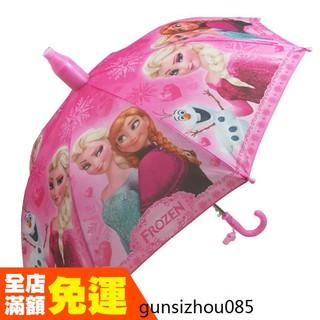 ✿免運✿現貨兒童傘✧防水套卡通男女兒童雨傘小豬佩奇KT貓幼兒園雨傘卡通直柄傘遮陽傘✧