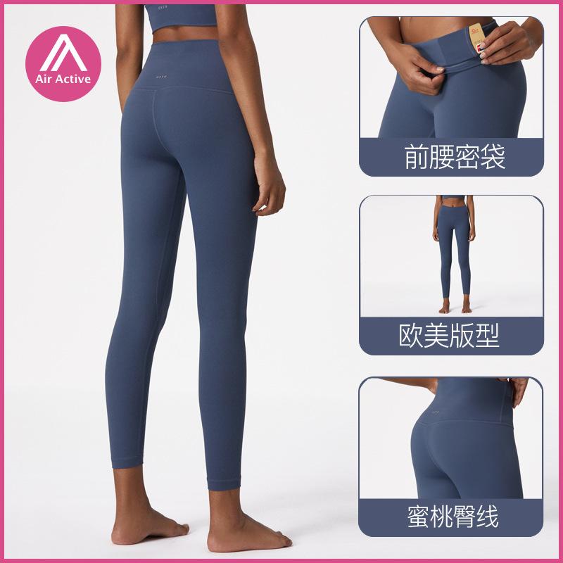 [Simple Series] lulu歐美高腰提臀運動長褲 親膚蜜桃臀速乾跑步瑜伽褲女 OCK1231 FT