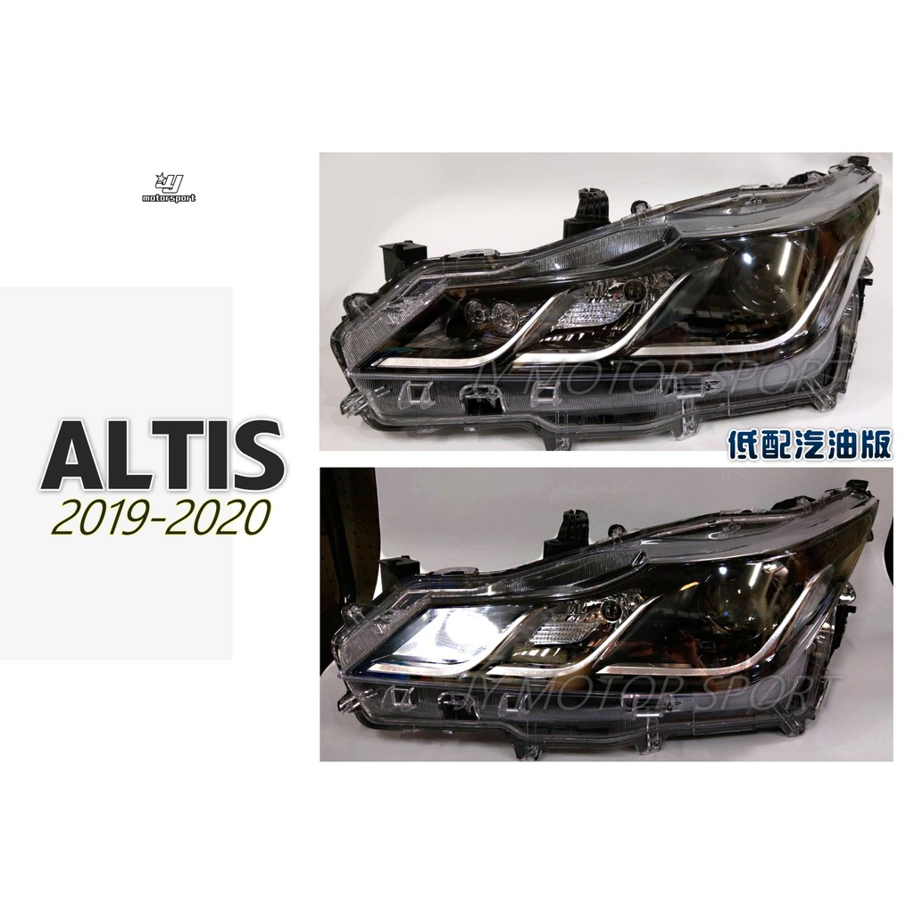 小傑車燈精品--全新 ALTIS 2019 2020 12代 汽油版 低配 原廠型 副廠 大燈 一顆5500