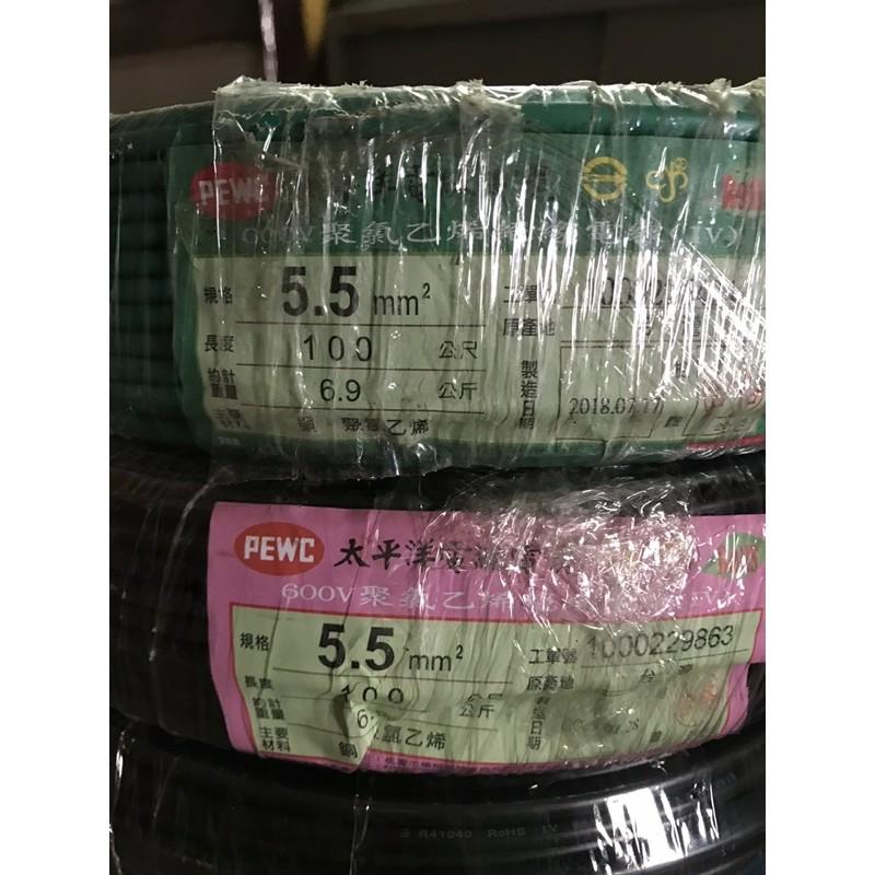 太平洋電線單芯 零售5.5mm 8mm 14mm