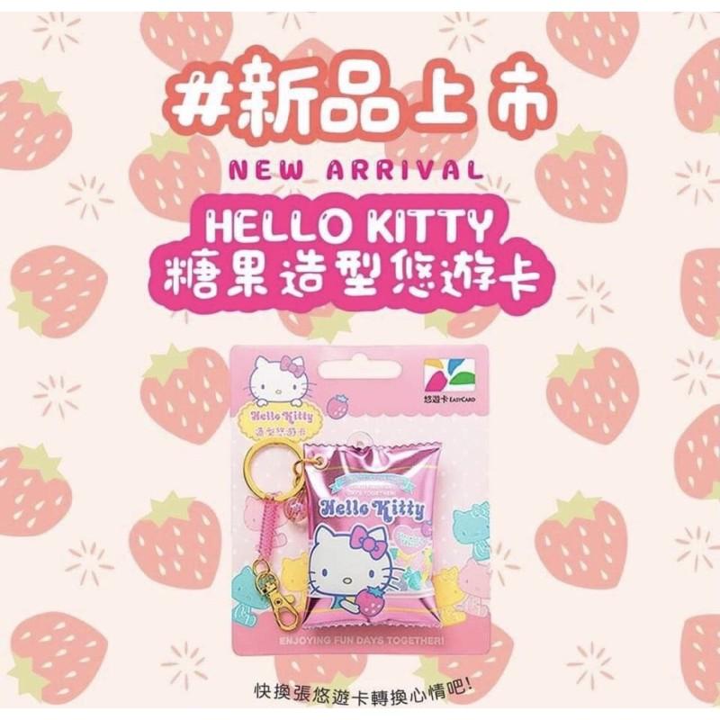 悠遊卡icash2.0一卡通Hello Kitty糖果造型悠遊卡/軟糖/萌萌大臉美樂蒂大耳狗小丸子書包/哈尼鹿月夜森林