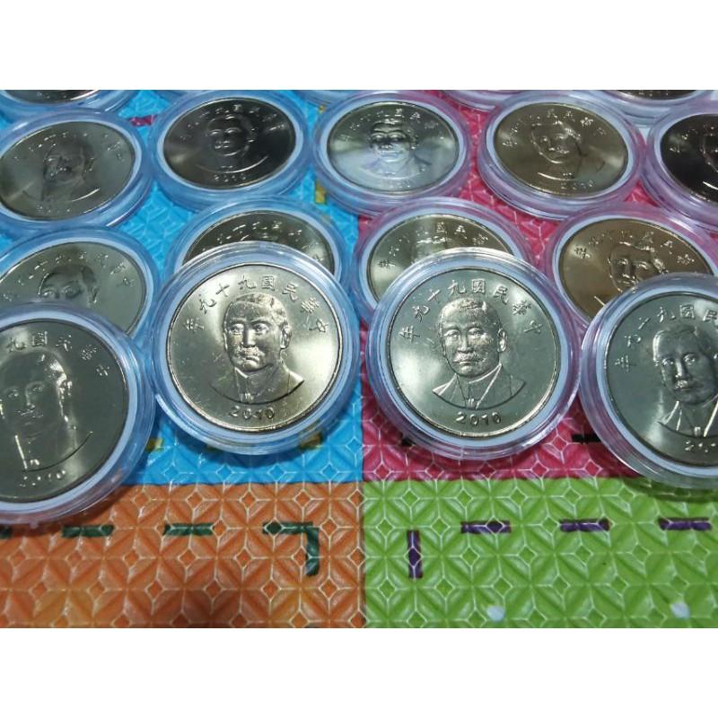 全新未使用民國99年50元硬幣原封條拆一枚70