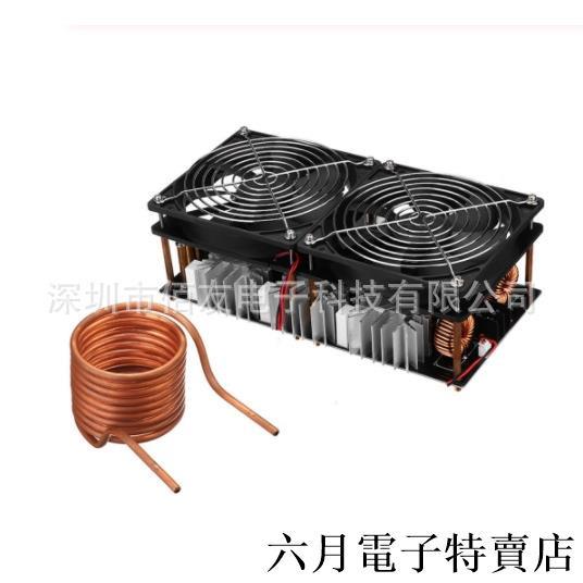 關注有禮 ZVS高頻感應加熱2500W大功率 高頻機 高頻淬火 中頻爐 無抽頭zvs