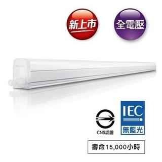 萬華好商量~PHILIPS 飛利浦 LED 13.5W 3呎 /  18W 4呎 支架燈 附發票 BN022 層板燈 明亮 臺北市