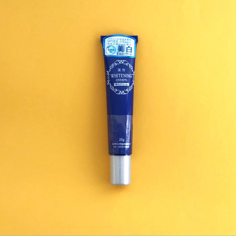 日本新款胎盤素Daiso大創鎂白乳液面霜25g保濕補水滋潤胎盤素j611