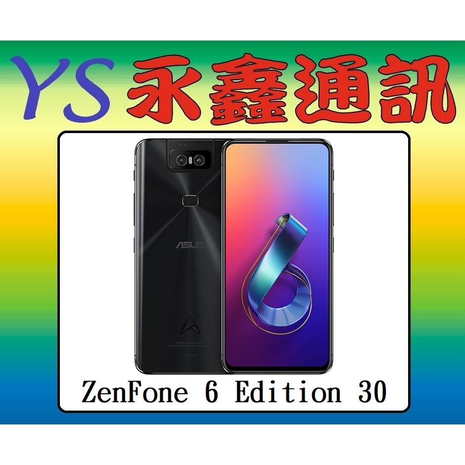 淡水 永鑫通訊 ASUS ZenFone 6 Edition 30 12G+512G ZS630KL【門市自取價】