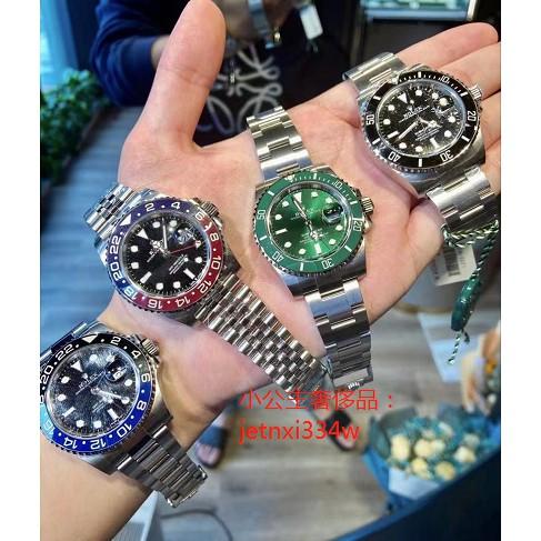 小公主奢侈品二手 ROLEX勞力士 潛航者 格林尼治 黑水鬼 綠水鬼 機械腕錶 116610 126710 126610