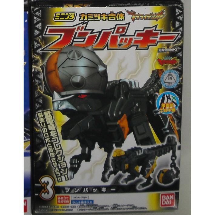 現貨 日版 盒玩 獸電戰隊 合體系列 單售 鎚頭龍