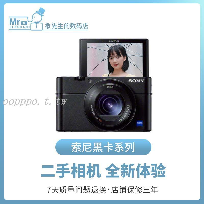 特惠☆Sony/索尼 DSC-RX100M4 M3 M2 M5 M6二手索尼黑卡 卡片機數碼相機 oopppo
