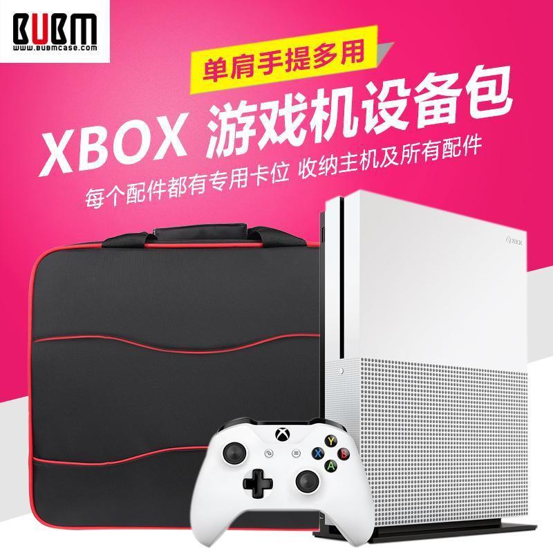 BUBM微軟XBOX ONE包游戲機包主機包專用配件單肩包便攜保護收納包