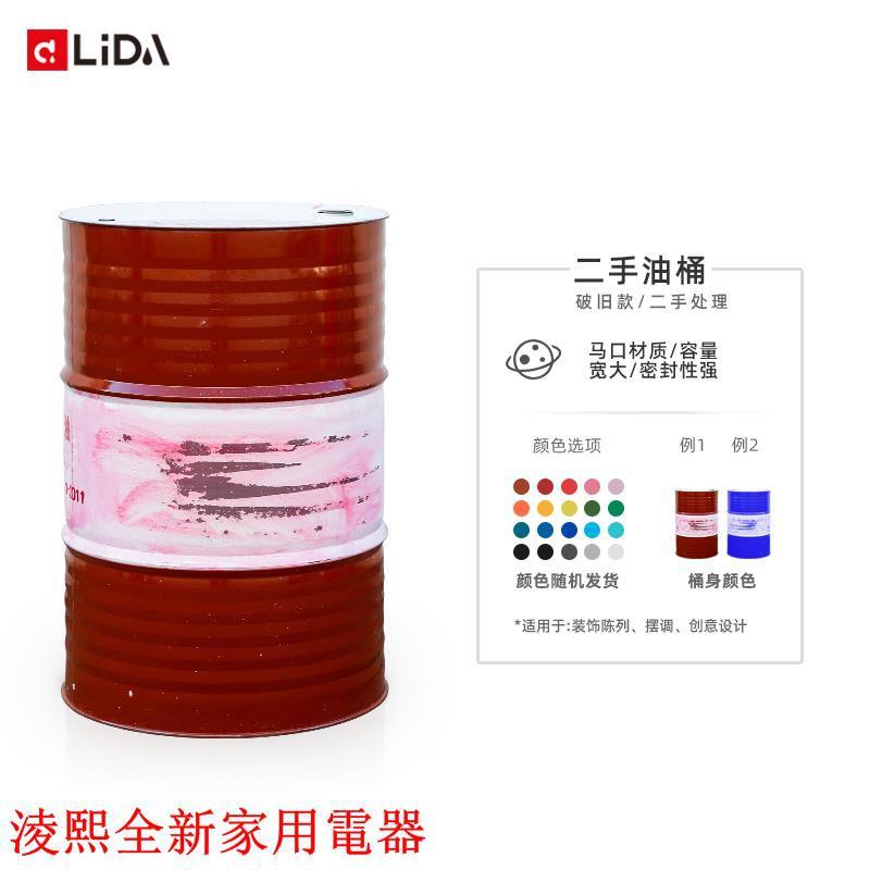 200L二手鐵桶油桶大油桶柴油桶A級桶汽油桶200L廢舊桶做舊二手桶