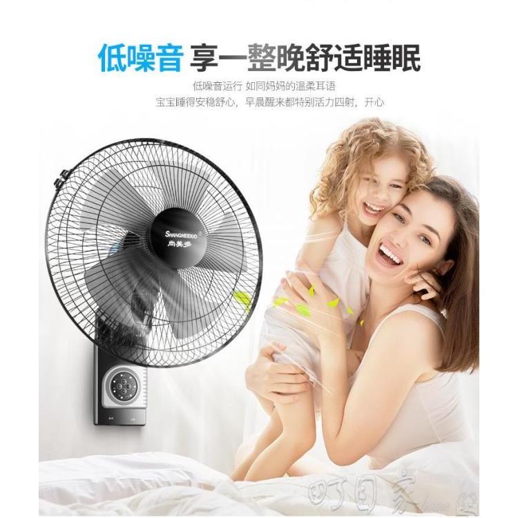 熱賣爆款8折起~ 16吋 壁扇壁掛式電風扇遙控16寸家用臺式牆壁工業搖頭掛式大風扇餐廳