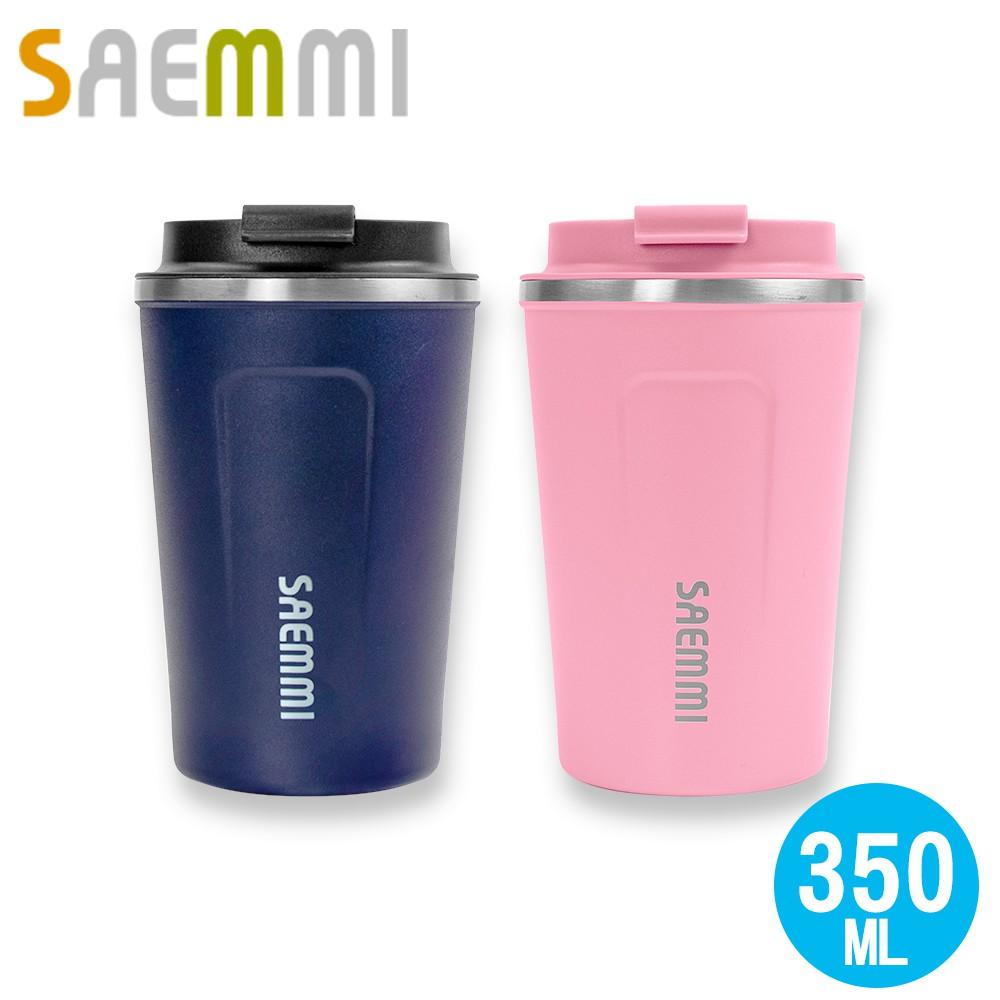 【韓國】316不鏽鋼 咖啡直飲保溫杯-350ml 兩色可選
