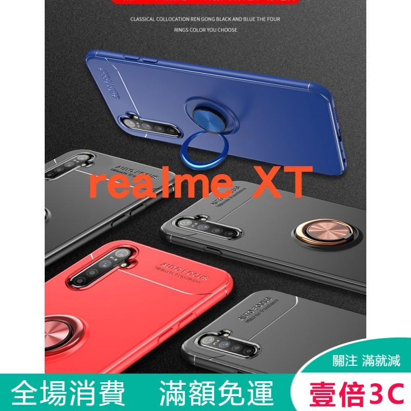 壹倍一家 超薄隱形支架磁吸車載立式 realme GT C21 7 8 XT X50 X3 X7 pro 指環扣手機殼