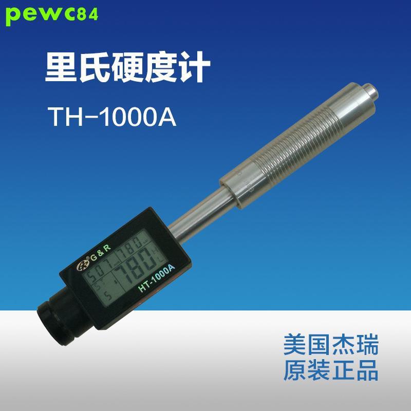 熱賣&杰瑞HT-1000A袖珍式里氏硬度計 筆式里氏硬度計