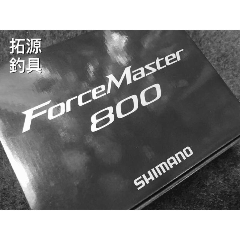 (拓源釣具)SHIMANO Force Master  FM800電動捲線器小搞搞手持很好用喔