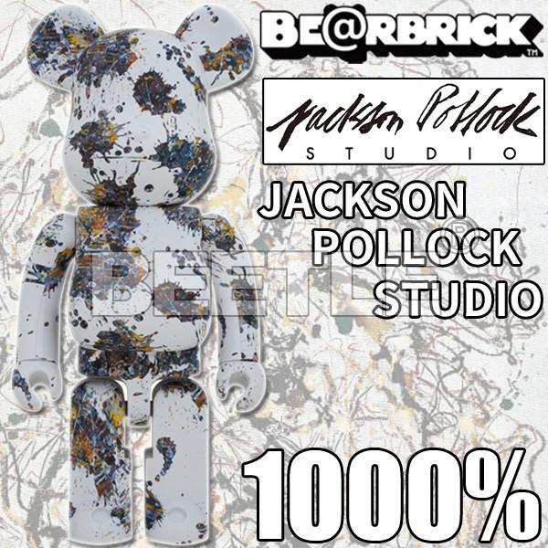 BEETLE BE@RBRICK JACKSON POLLOCK STUDIO SPLASH 潑墨 三代 1000%