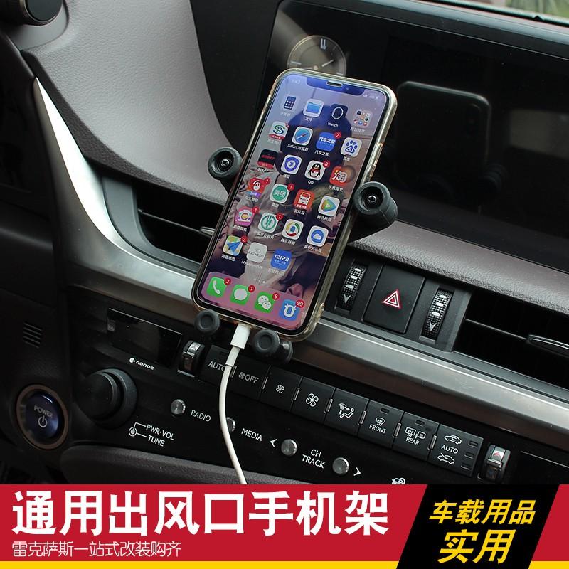 18款Lexus 凌志新es手機支架es200 ES260 ES300H改裝卡夾手機架車載汽車內飾改裝用品