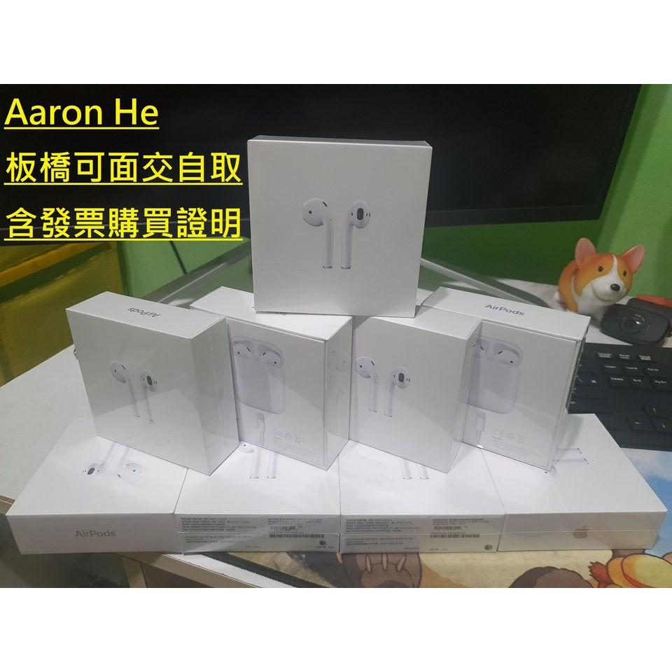 板橋面交  全新 APPLE  AIRPODS PRO AIRPODS 2 台灣公司貨