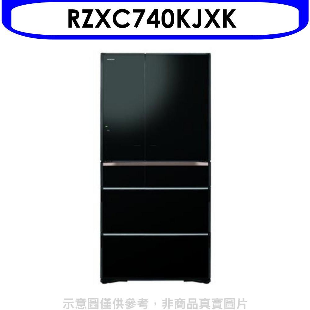 回函贈★日立【RZXC740KJXK】741公升六門變頻冰箱XK琉璃黑(與RZXC740KJ同款) 分12期0利率