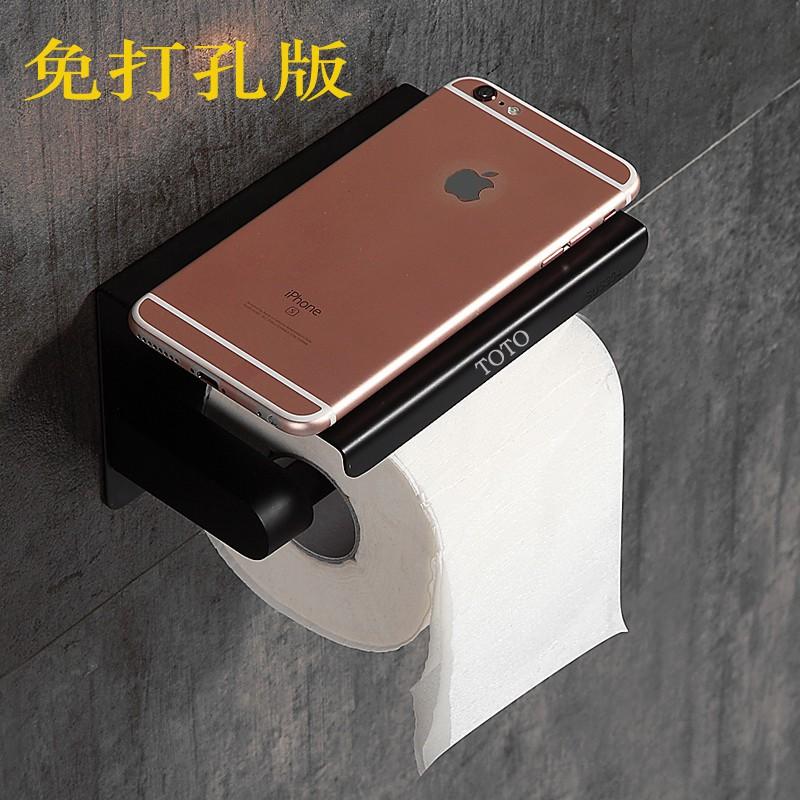 TOTO黑色紙巾架不銹鋼304卷紙架廁所衛生間打孔/免打孔衛生紙盒