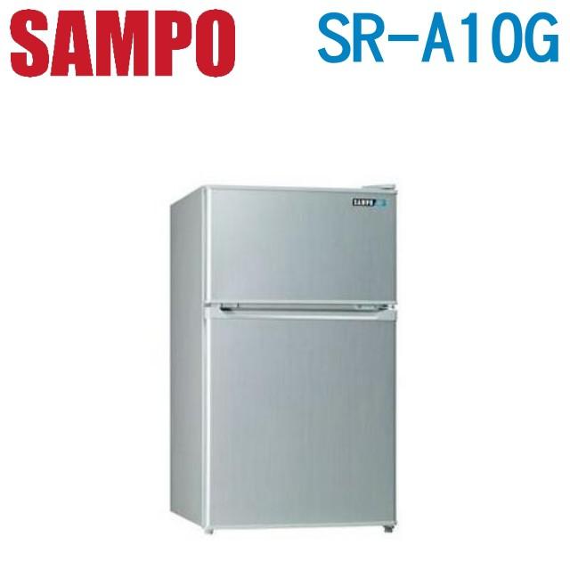 SAMPO 聲寶 100公升一級能效雙門冰箱SR-A10G