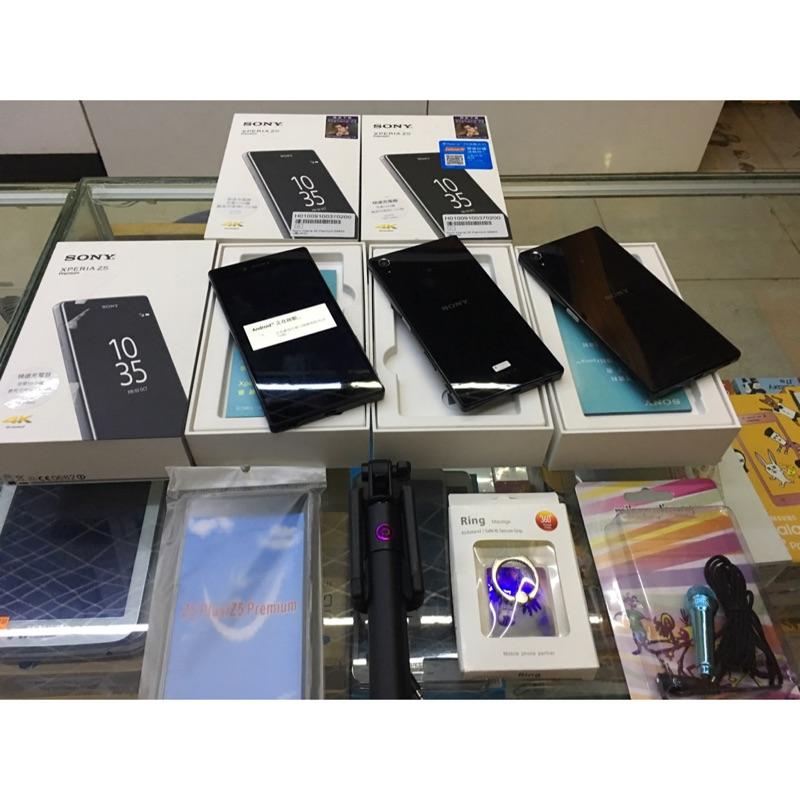 95新臺版 Sony Z5 premium Z5P E6853 5.5寸 3+32G 臺中 永和 實體店 二手機