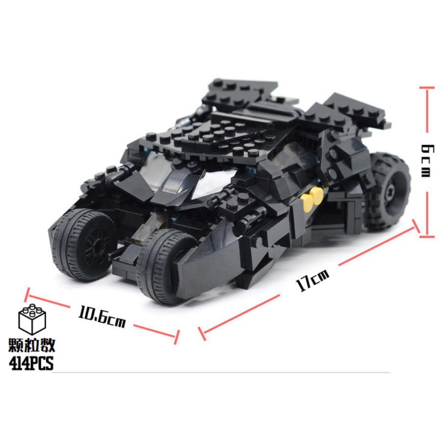 MOC 蝙蝠車 Tumbler 第三方 積木 蝙蝠俠 樂高 非LEGO 黑暗騎士 7888 76023