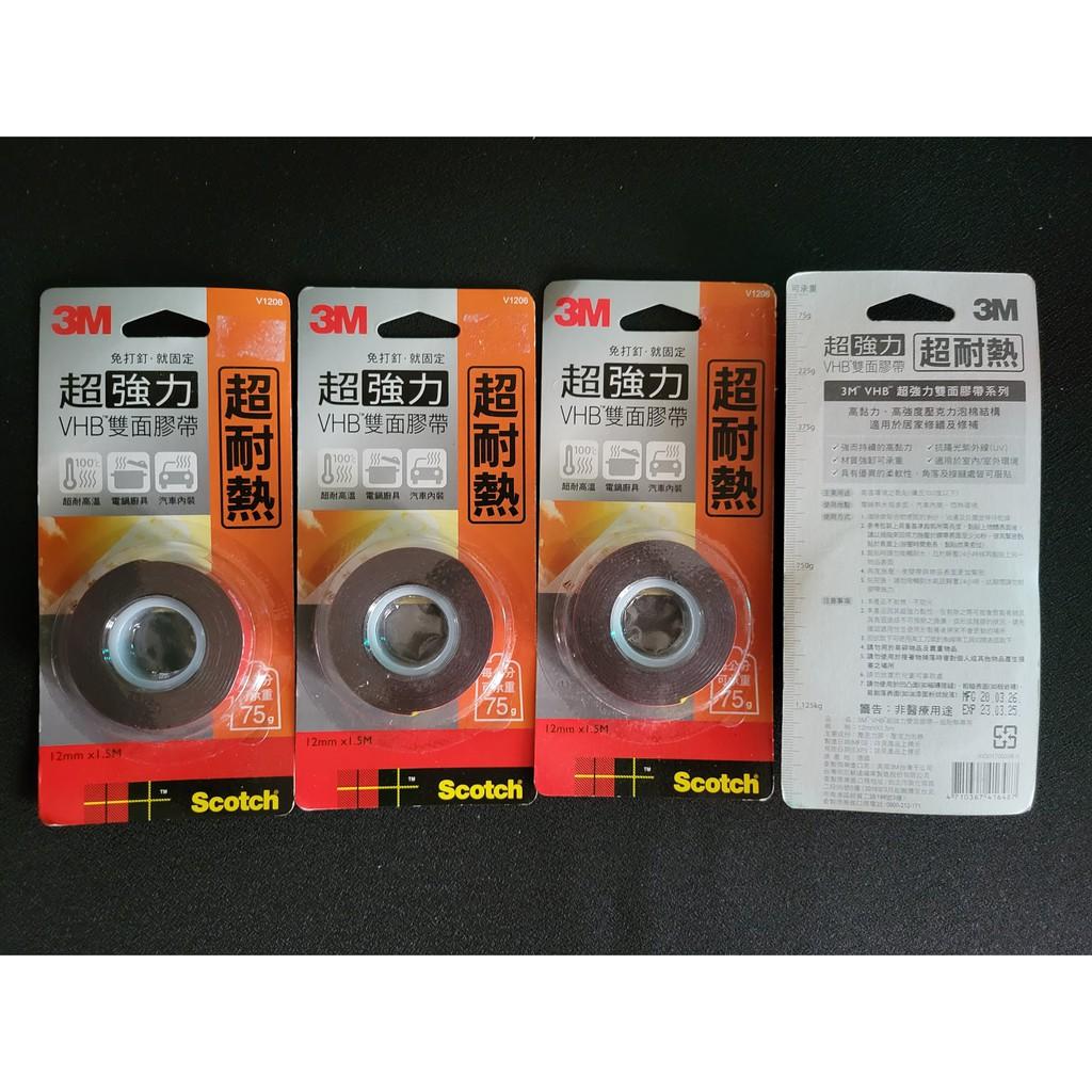 搭配賣場純銅散熱片 3M超耐熱雙面膠 15CM一份 RTX3060/3070/3080/3090/ 6700/6800