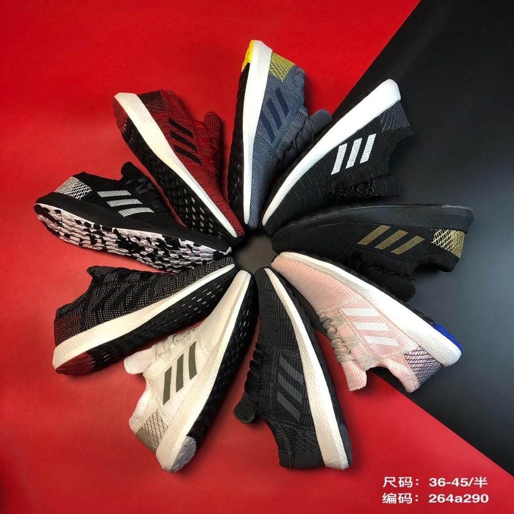 特價!Adidas PureBoost Go  原盒真標混色透氣針織軟底爆米花中底Ub男女透氣緩震跑步鞋