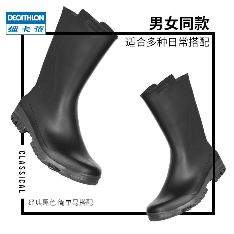 【雨鞋】迪卡儂官方旗艦店 短筒雨鞋雨靴水鞋男女成人防滑中筒水靴膠鞋OVH