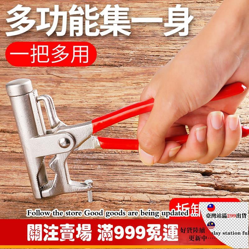 ┇分享現貨好物┇萬能錘多功能一體錘子鉗子管鉗扳手打鐵釘鋼釘水泥墻釘多合一工具