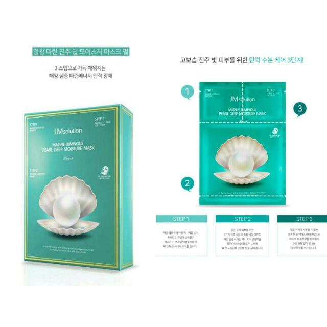 (現貨)韓國 JMsolution #藍色海洋珍珠深層保濕面膜 單片39 體驗銷售現貨供應