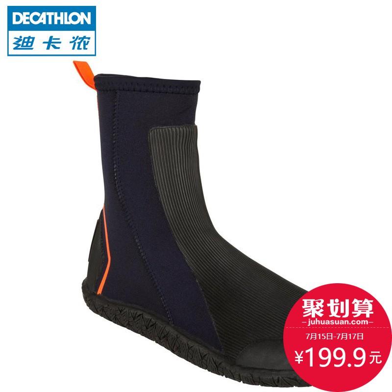 迪卡儂男女帆船鞋耐磨防滑保暖涉水溯溪戶外鞋TRD