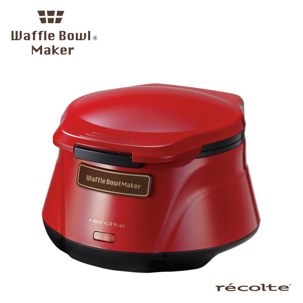 recolte 日本麗克特 Waffle Bowl 杯子鬆餅機
