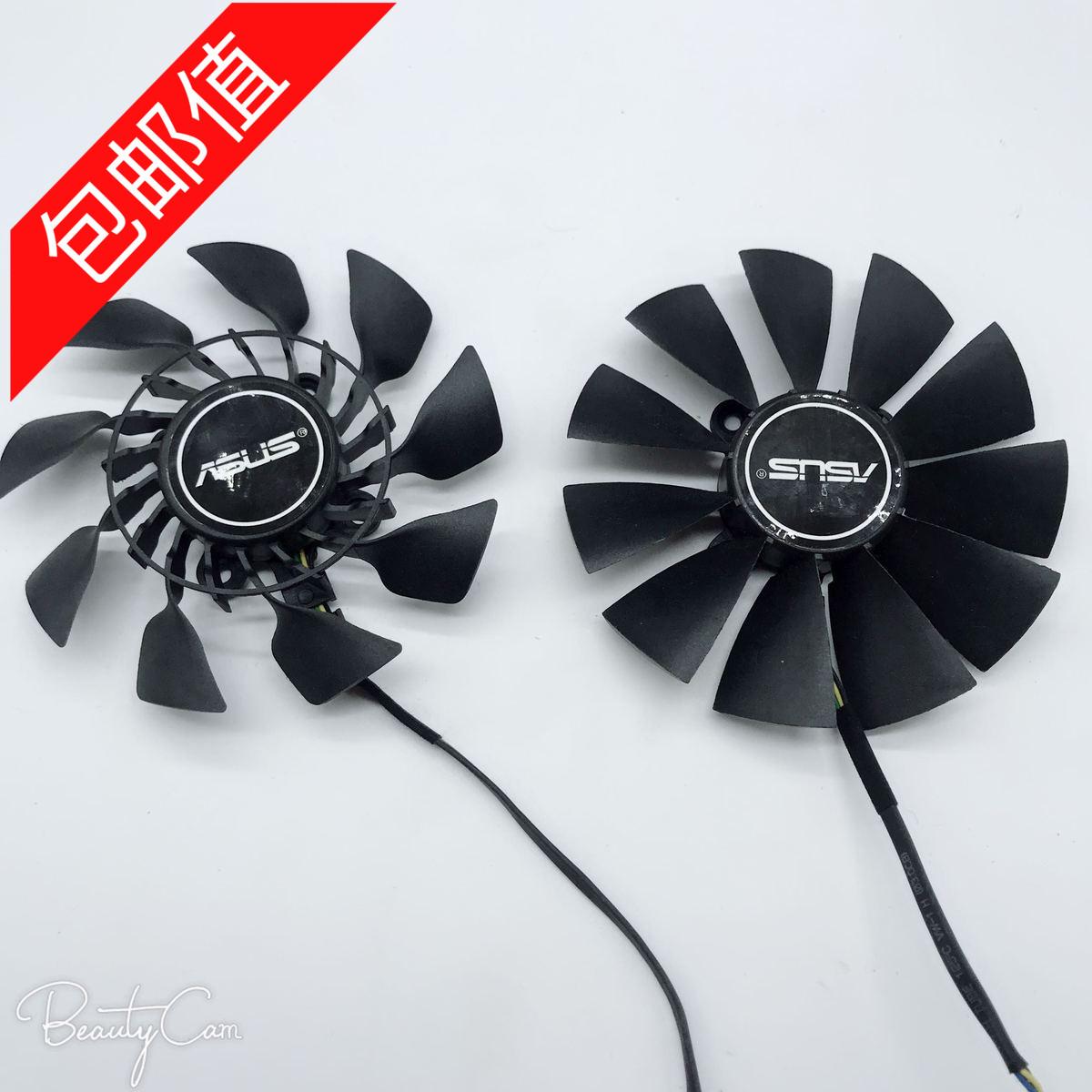 原裝華碩GTX980/970/780Ti/ R9 280/280x/290/290x/390x顯卡風扇