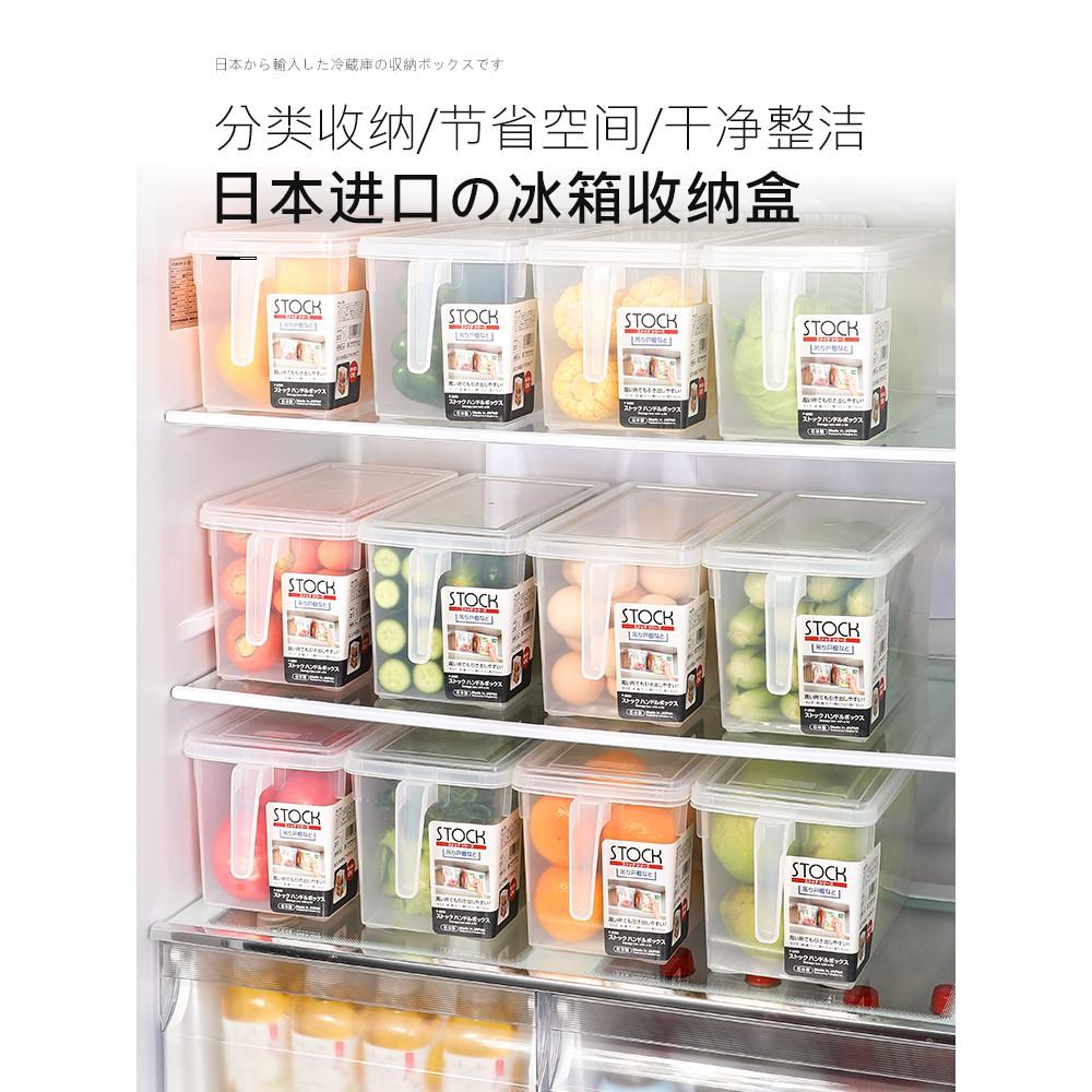 現貨日本進口冰箱水果保鮮收納盒食品級專用帶蓋雙開門大容量超大神器長型冰箱保鮮盒 廚房 冰箱 瀝水 塑料 水果盒  密封